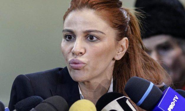 Deputatul PSD Andreea Cosma, audiată pentru prima oară în dosarul Ciuperceasca, în care e acuzată de corupţie