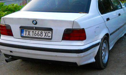Bulgarii introduc taxa auto de poluare. Probleme pentru șoferii cu mașini înmatriculate la vecini
