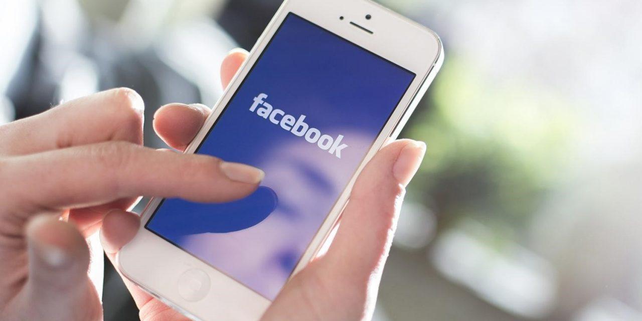 Datele personale NU vor mai fi distribuite pe Internet fără acordul utilizatorilor