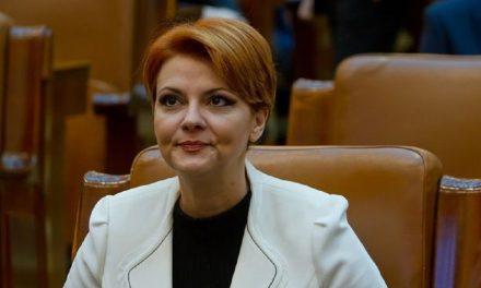 Ministrul Muncii: Pilonul II de pensii va fi opţional