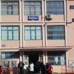 Directorul unei școli din Constanța, cercetat pentru ultraj după ce ar fi lovit un polițist local